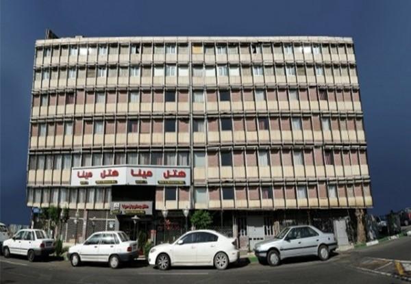 هتل-مینا